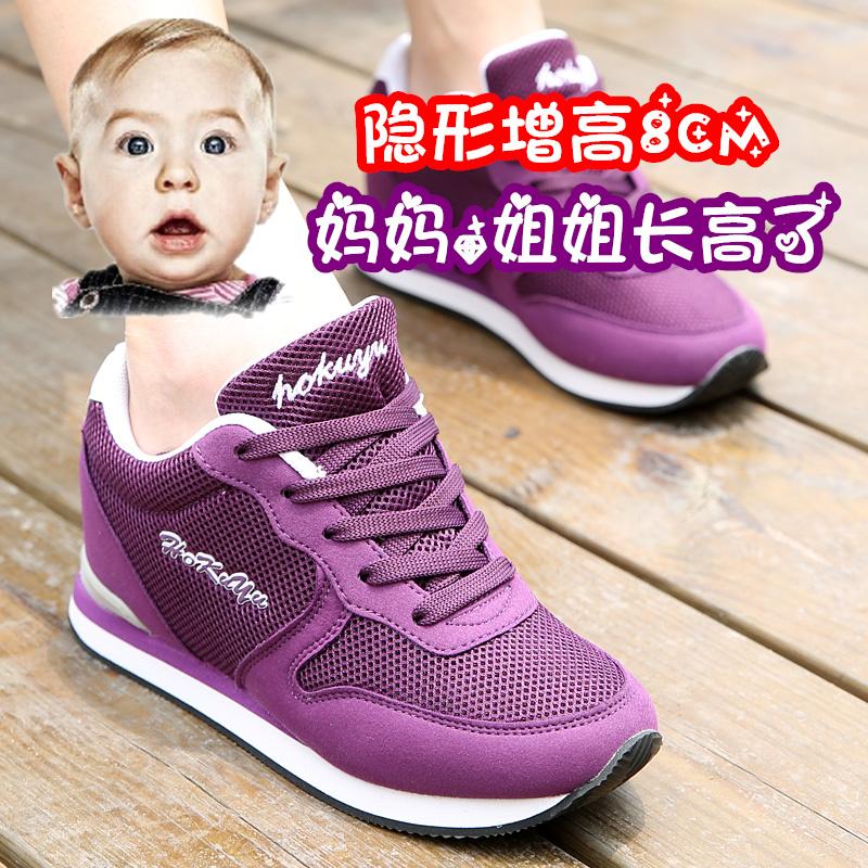 秋季小码网面透气女鞋韩版隐形内增高8CM运动休闲鞋单鞋网鞋34码