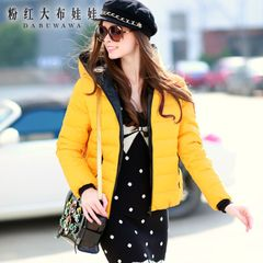 Ladies pink doll thickening 2015 winter slim down jacket down jacket women short down jacket