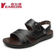 YEARCON/er Kang 2015 summer new breathable men's leather shoes fashion dual Sandals shoes