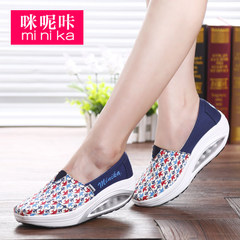 2015 spring cushioned shoes canvas shoes girl Korean version flows lazy people shake athletic shoes casual shoes women