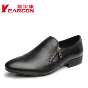Kang soft leather men's shoes fall 2015 new foot fashion boutique men's business casual shoes