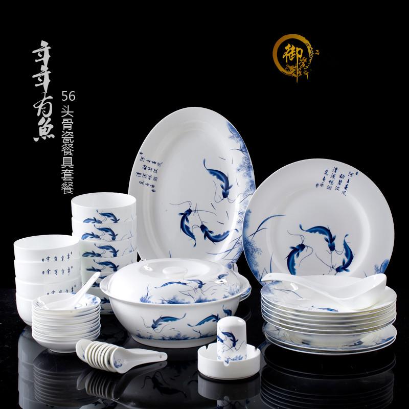 商城正品陶瓷 餐具碗碟套装 景德镇陶瓷餐具 中式青花瓷器