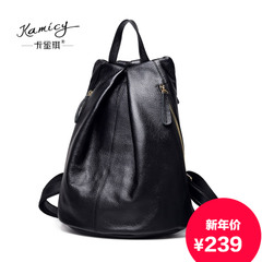 Camilla Qi 2016 new Korean fashion backpack Jurchen female header layer of leather leather bag versatile backpack