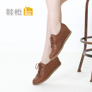 Shoebox autumn New England shoe 2015 trends round head strap wedges shoes high flat shoes