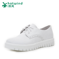 Hot air 2016 new Brock shoes casual shoes women's shoes with rounded head women flat-bottom H02W6112