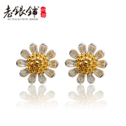 Old silver Daisy earrings 925 Silver Pu women Korea original flower Stud Earrings fashion jewelry women''s Valentine''s day gift women