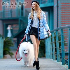 Down jacket women pink doll 2015 long sleeve long thick winter clothing slim tailor jacket