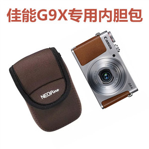 Apply Canon G9x camera bag g9x liner bag portable digital camera bag accessories