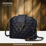 Ai Danni 2015 fall/winter new style handbag leather Crossbody chain of small fields breathe sweet rhombic baodan shoulder small bag surge