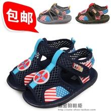 包邮阿福贝nb2A32100宝鞋学步鞋凉鞋婴儿鞋软底夏款叫叫鞋 男