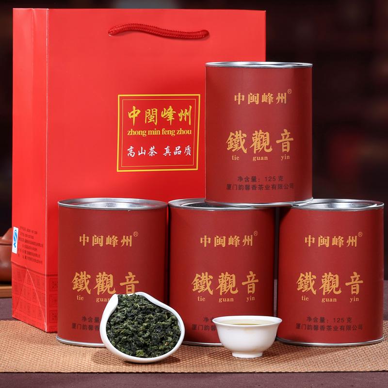 买一送三 铁观音 浓香型 茶叶 福建安溪铁观音高山兰花香