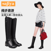 Safiya/new leather big round head with Sophia 2015 winter boots shoes SF54118001