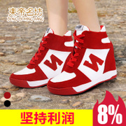 East Timor at 2015 on new high-top sneakers high fashion high heel shoes women