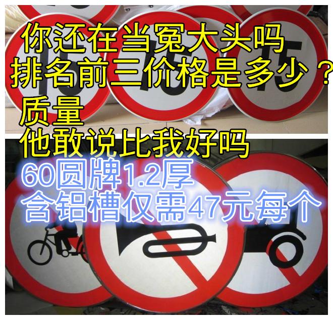 定制交通标志牌道路交通指示牌路牌限速5公里限高牌反光路牌园铝