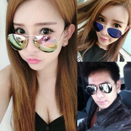 墨镜女士2017新款韩国太阳眼镜圆脸潮个性明星款潮人偏光男士眼睛