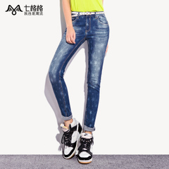 Seven space space OTHERCRAZY the stars print slim light colored jeans feet pencil pants women