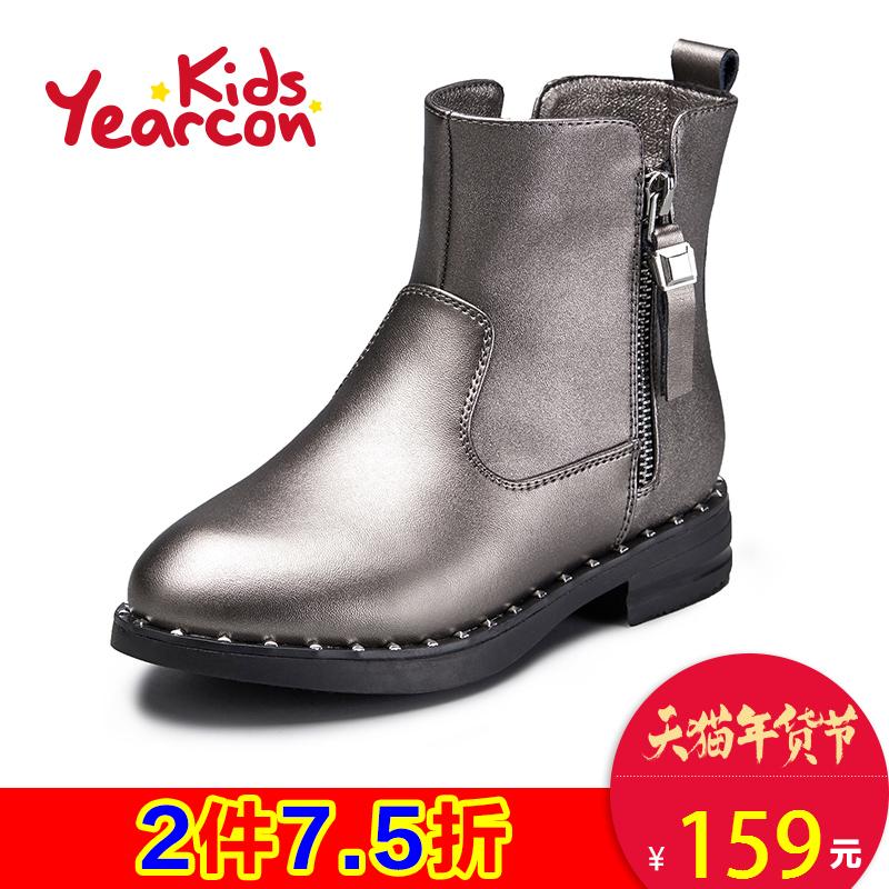 意尔康童鞋女童2016冬季新款短毛绒皮鞋短靴小中大童橡胶底靴子产品展示图3