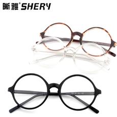 晰雅圆框眼镜复古男女款韩版大脸可配成品近视眼镜框圆形架潮原宿