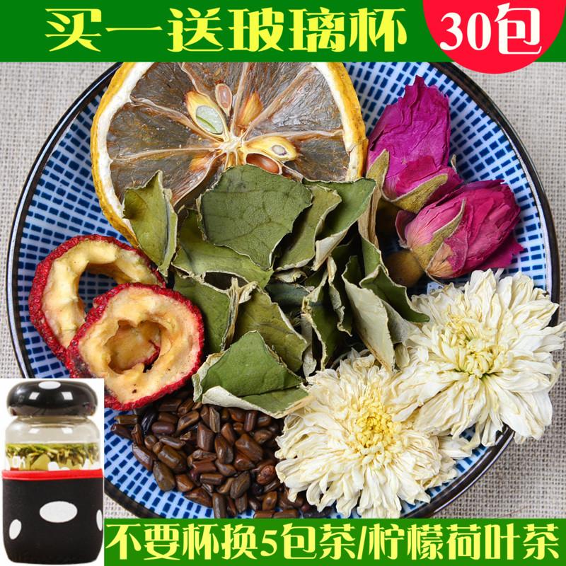 荷叶茶 玫瑰柠檬荷叶茶组合花茶 菊花山楂决明子茶安全修身花草茶