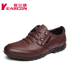 ER Kang genuine leather men''s shoes fall 2014 new casual wear men''s shoes comfortable trend shoes