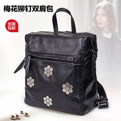 2015 new rivet simple metal flower backpack knapsack wind tide leather College bags ladies bags
