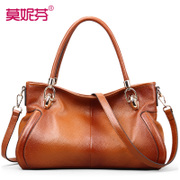 Female header layer of leather ladies bags leather 2015 new bag handbags for fall/winter oblique cross women's shoulder bag