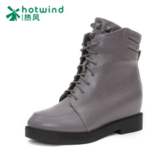 Hot winter recreation rivet women's boots with flat ankle boots and wool short boots 75H5021