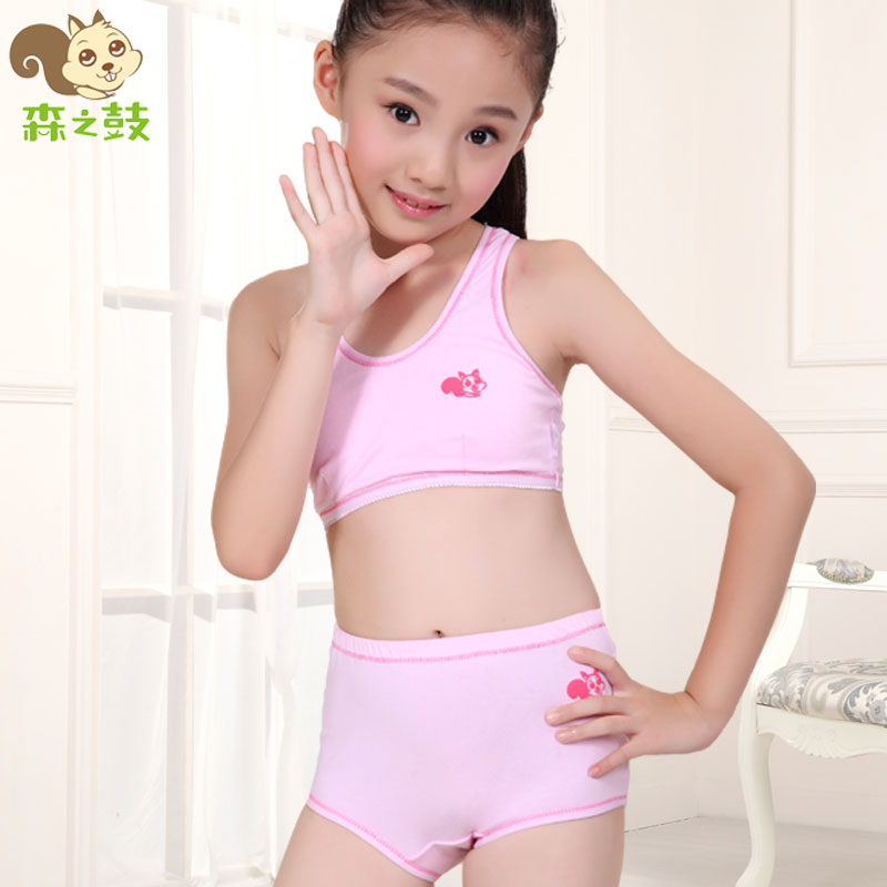 Sen S Drum Girls Underwear Bra Underwear Suits Our