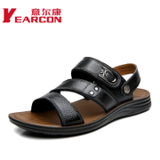 YEARCON/Kang authentic men shoes new 2015 summer leather leisure men shoes men sandals