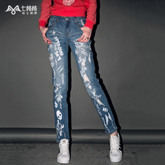 Seven space space OTHERMIX do old light graffiti-printed pants washed with bound feet ripped jeans women