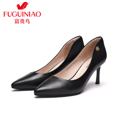Fuguiniao shoes spring 2016 pointed stiletto Sheepskin leather elegant high heels women's shoes high heel wedding shoes