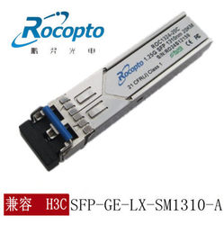 兼容H3C华为SFP-GE-LX-SM1310-A千兆SFP单模 10KM光纤模块