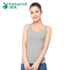 Long in the hot spring and the spring and Autumn period women's cotton cultivation base Ms lace Camisole 22H5100