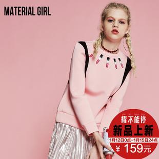2017春季新款粉色圆领长袖T恤撞色拼接百搭印花卫衣宽松上衣女