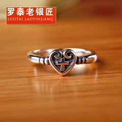 Chandos old silversmith jewelry 925 Silver lovers love cross Silver Flower ring retro-Thai-Japanese Korean men and women ring