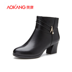 Aokang shoes autumn 2015 new rhinestones high heel side zip thermal women's boots leather short boots