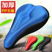 Mountain Bike Cushioned Seat Cover