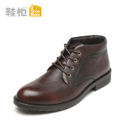 New leisure shoe shoebox2015 winter boot men lace short boots with flat 1115515000