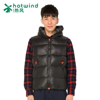 Hot new men's Hoodie winter leisure Korean vest padded vest men 10W5901