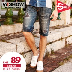 Viishow men's clothing men's denim shorts summer new street fashion in the back five Summer pants shorts shorts men