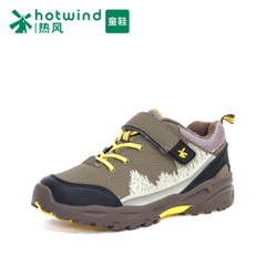 Hot mixed colors and comfortable Velcro sneakers running shoes hiking shoes boys shoes H22B5402