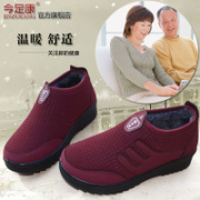 Winter in old Beijing cloth shoes women shoes old elderly mother shoes anti-skid shoes of the elderly flat Granny shoes