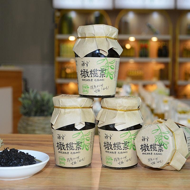【原味】祥宇橄榄菜180g*4/瓶橄榄油熬煮下饭菜酱菜腌菜