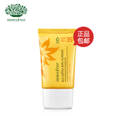 Innisfree SPF35 Moisturizing Sunscreen, 50ml