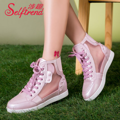 Fun autumn 2015 new Korean version involved rivet breathable mesh high help shoes women's sports and leisure shoes T51622