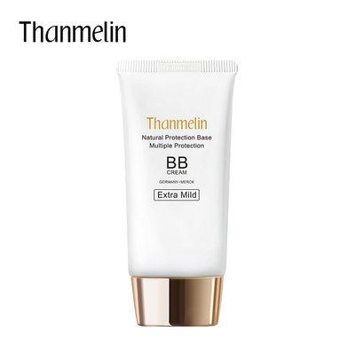 Thanmelin/梵蜜琳自然防护隔离BB霜