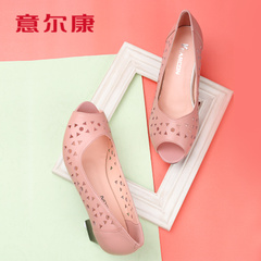 ER Kang genuine leather shoes spring/summer 2015 new commuter fish cutout chunky heels pumps women's shoes