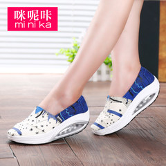MI Ka 2015 fall shoes Korean Sneakers Shoes Women's increased level of lazybones bangtao shake foot leisure shoes