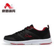 Recreational riding couple female summer mesh Shoes Sneakers running shoes men's shoes non-slip light casual shoes mesh running shoes