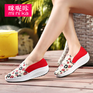 Microphone clicking New 2015 shake women's shoes fashion colour matching super light motion tidal platform with the lazy man shoes